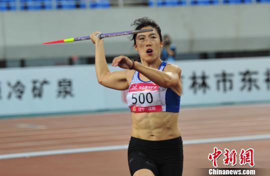 全国田径锦标赛落幕 吕会会刷新亚洲女子标枪纪录