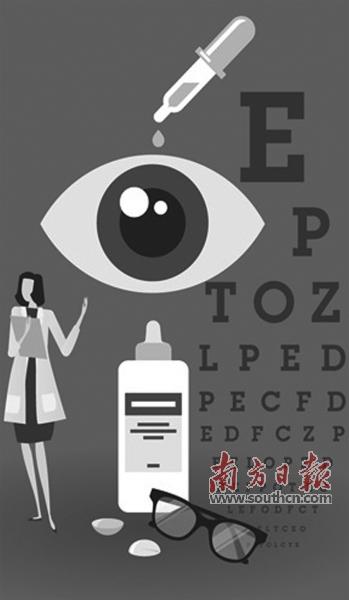 """吐槽大会第一季(今世世界花园物业)防近视""""奇特眼药水""""未获批却网上疯卖"""