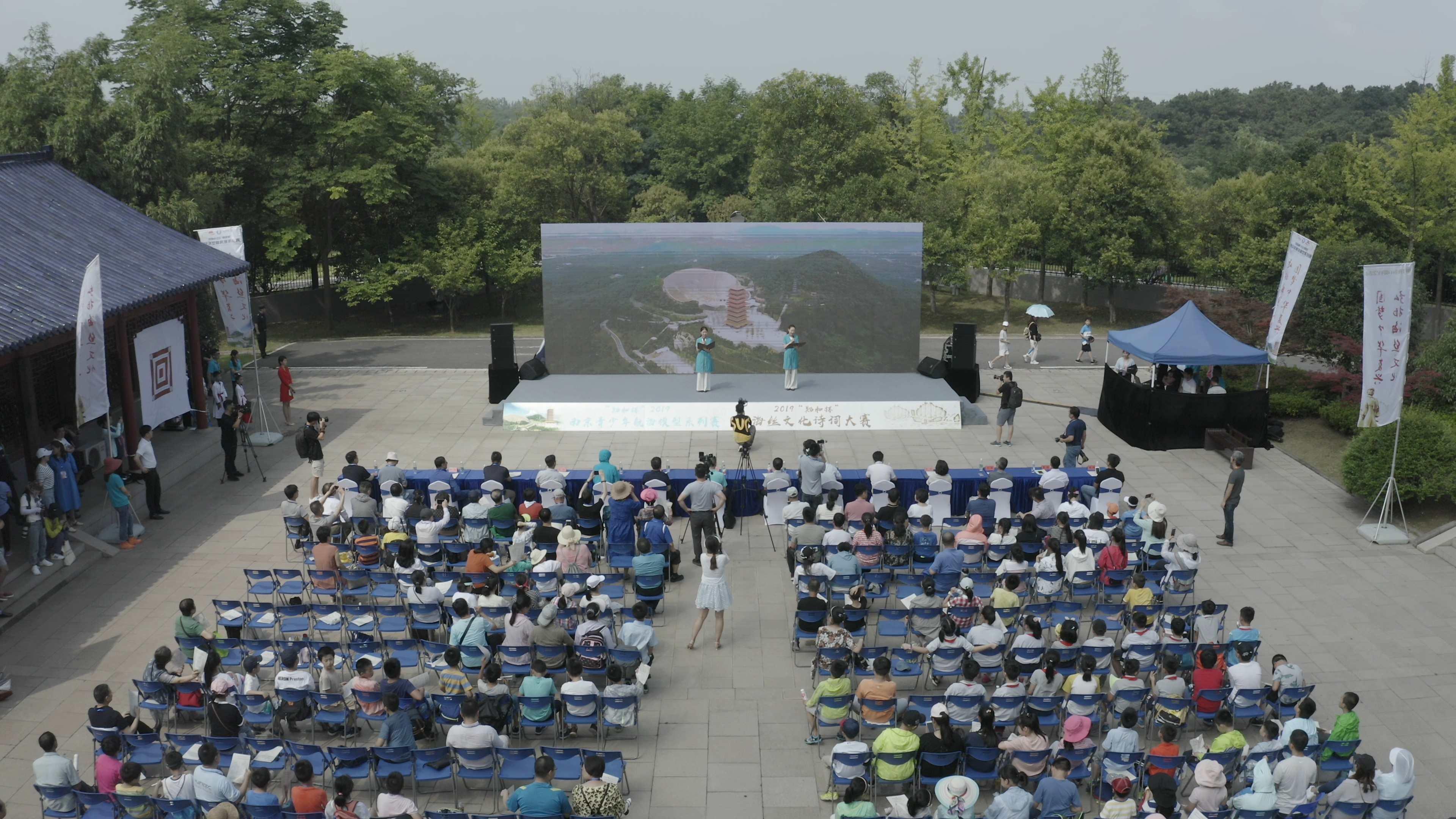 """纪念郑和下西洋614周年  南京牛首山景区""""旅游+""""激发新活力"""