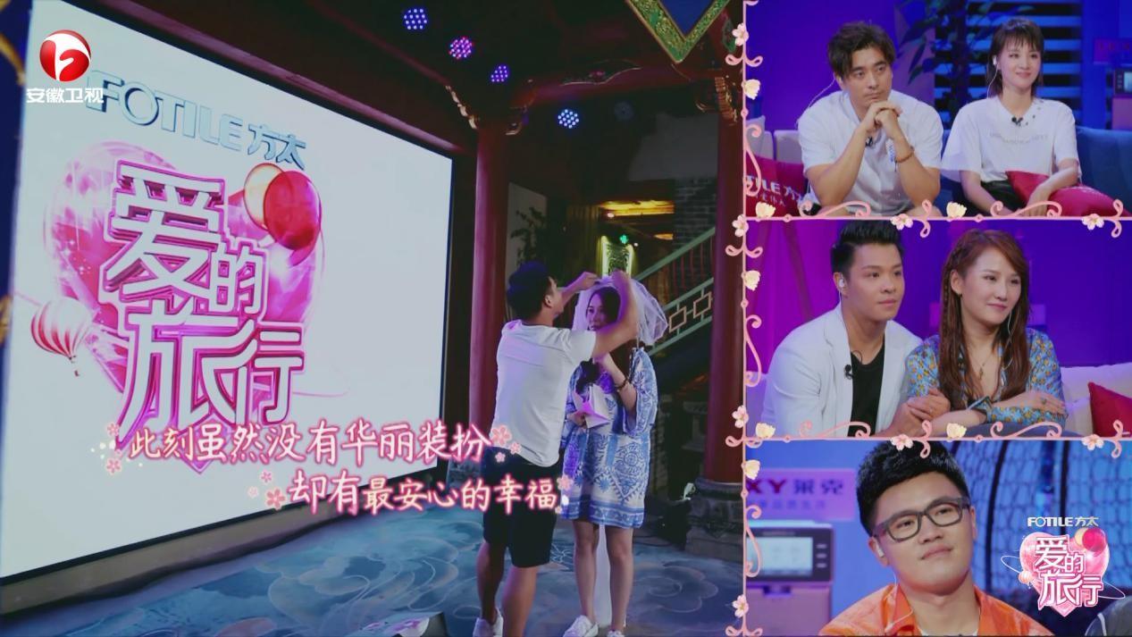 《爱的旅行》陈龙甜蜜告白章龄之 大儿子出生视频曝光