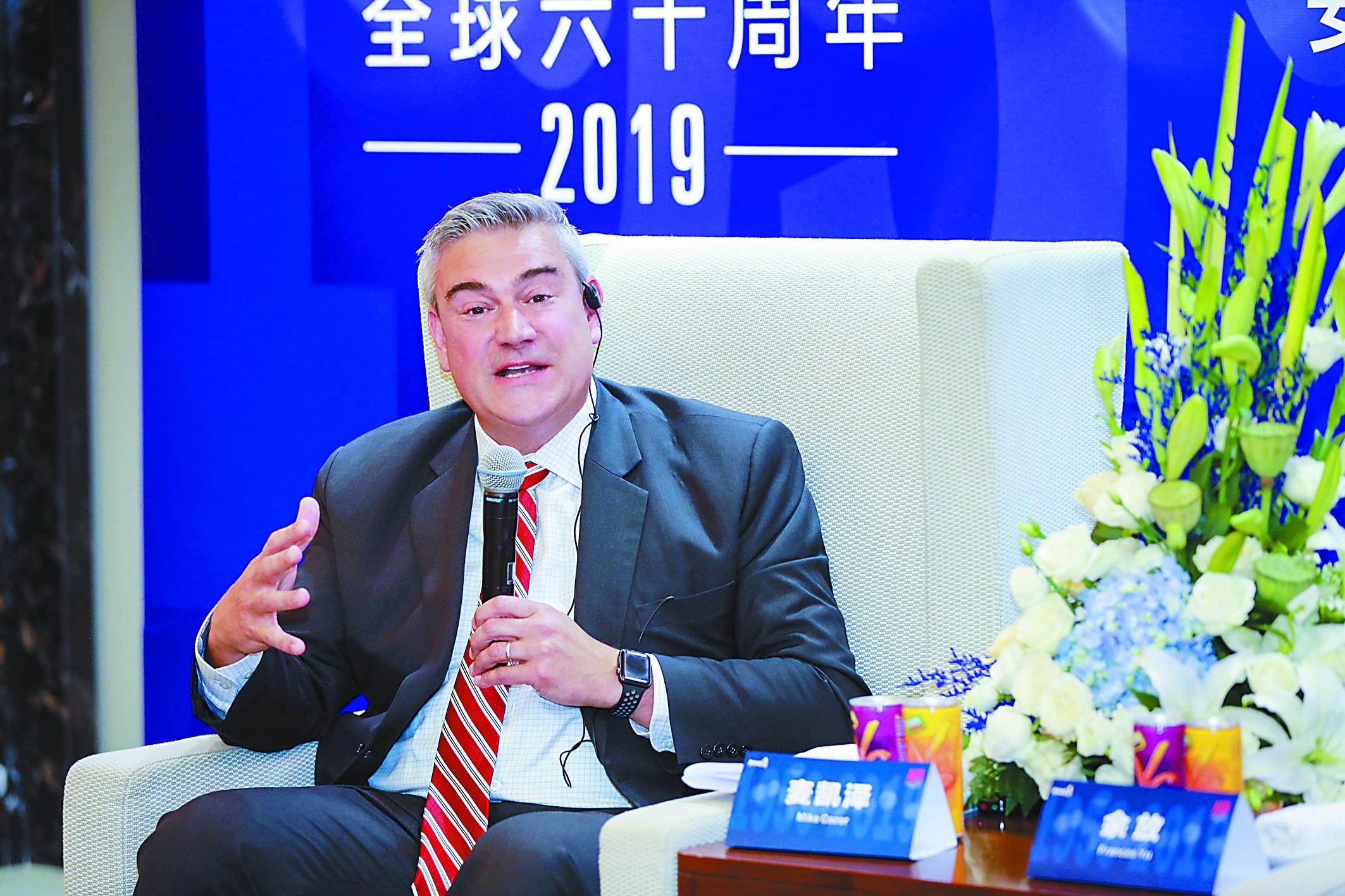 安利全球首席运营官麦凯泽接受《环球时报》专访:逆势增投,因为长期看好中国潜力