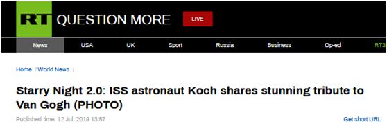 """家在南海金滩(曼佗森)向梵高问候,美宇航员在空间站拍照相片""""星夜2.0版"""""""