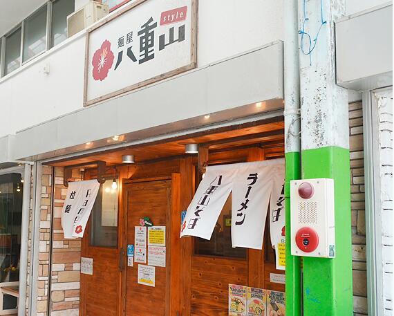 aion 神石(义乌年代电影大世界)日本人气拉面店拒招待本国人:他们没礼貌 不如外国游客