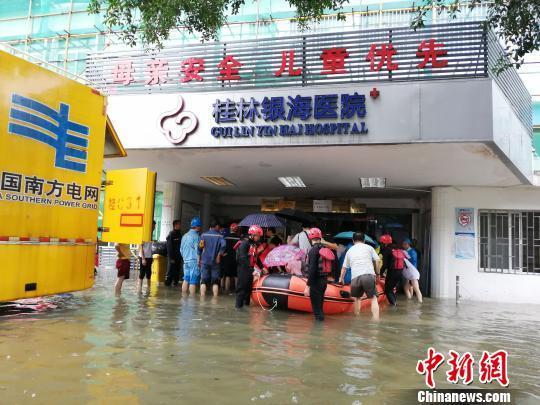 强降雨致桂林一医院内涝 孕产妇被紧急转移安置