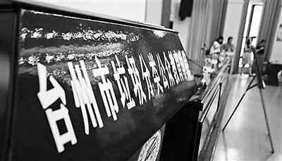 dnf精灵守护者(金吝权)国内首个废物分类教育校园引热议 是为蹭当下热门吗?
