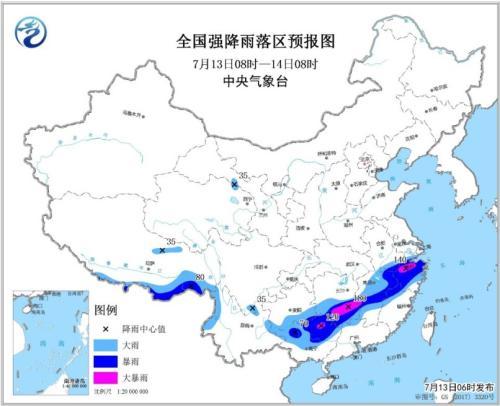 南方地区迎强降雨 华北黄淮东北地区多雷阵雨天气