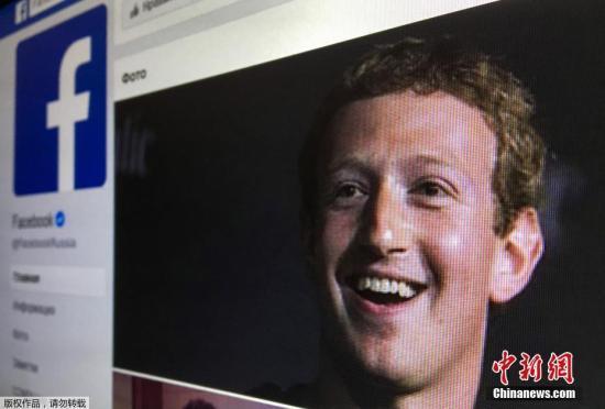 """剑灵瘟疫剑怎样取得(敲敲爱上你吻戏)数据走漏事情宽和协议达到 """"脸书""""将被罚50亿美元"""