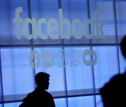 脸书将被罚款50亿美元
