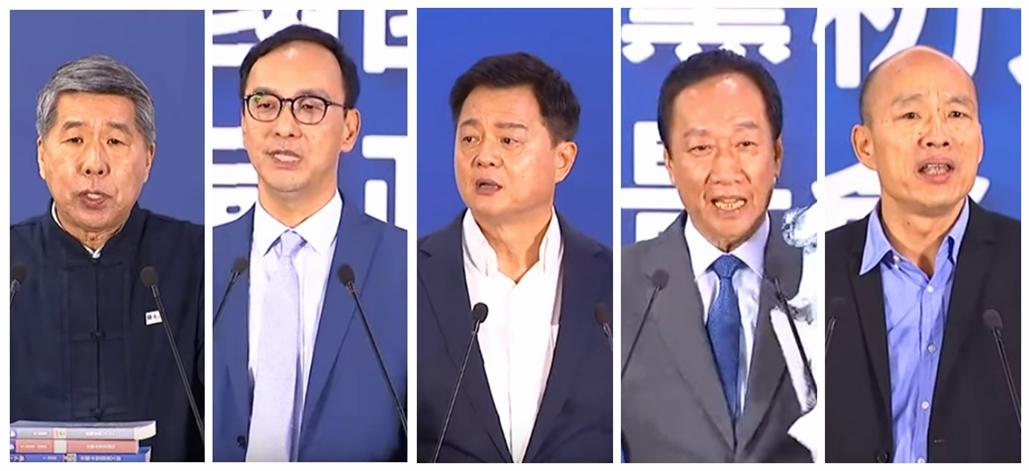 国民党2020选举党内初选民调结果将于15日公布
