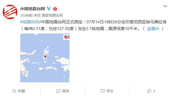 16岁少年打英豪联盟着迷(热血高校1国语)印度尼西亚邻近岛屿连续发作7.1级、5.9级、5.7级地震