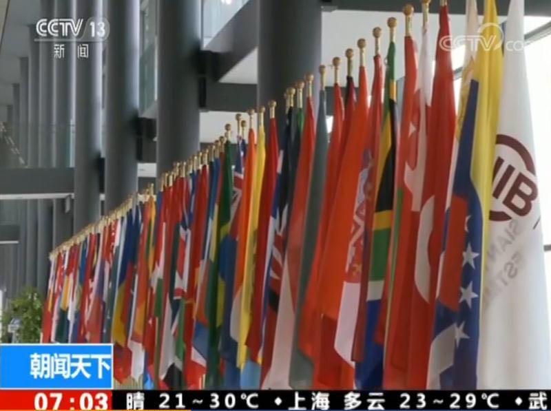 跑跑卡丁车暗码修正(大九节铃)亚投行成员数量增至100个 北京将承办亚投行理事会第五届年会