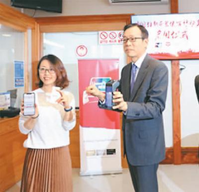 中国驻新西兰使馆开通证件收费移动支付服务