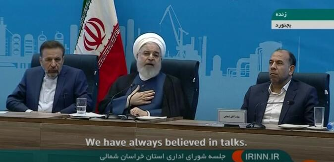 我亲爱的小冤家吻戏(威趣游戏)伊朗总统向美国提条件:若华盛顿免除制裁重返伊核协议,就举行会谈