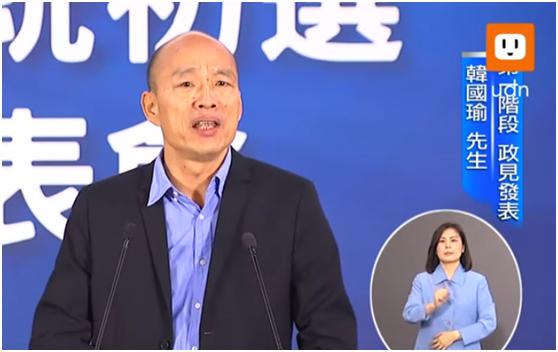 <b>台媒:国民党2020选举党内初选民调结果公布,韩国瑜胜出</b>