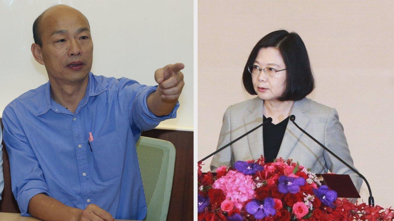 初选胜出后,韩国瑜批蔡英文:对她三年执政一句赞美都说不出口