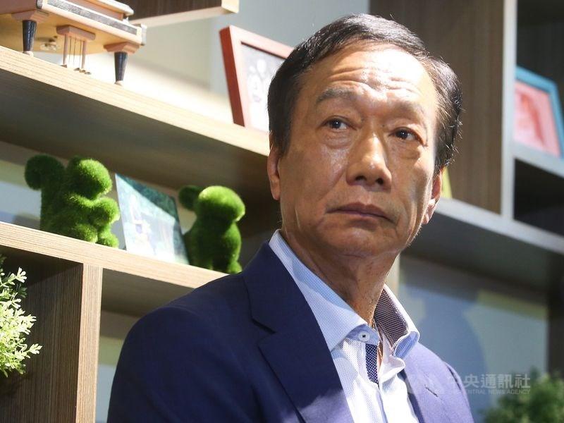郭台铭初选落败后发声明恭喜韩国瑜 未提未来动向