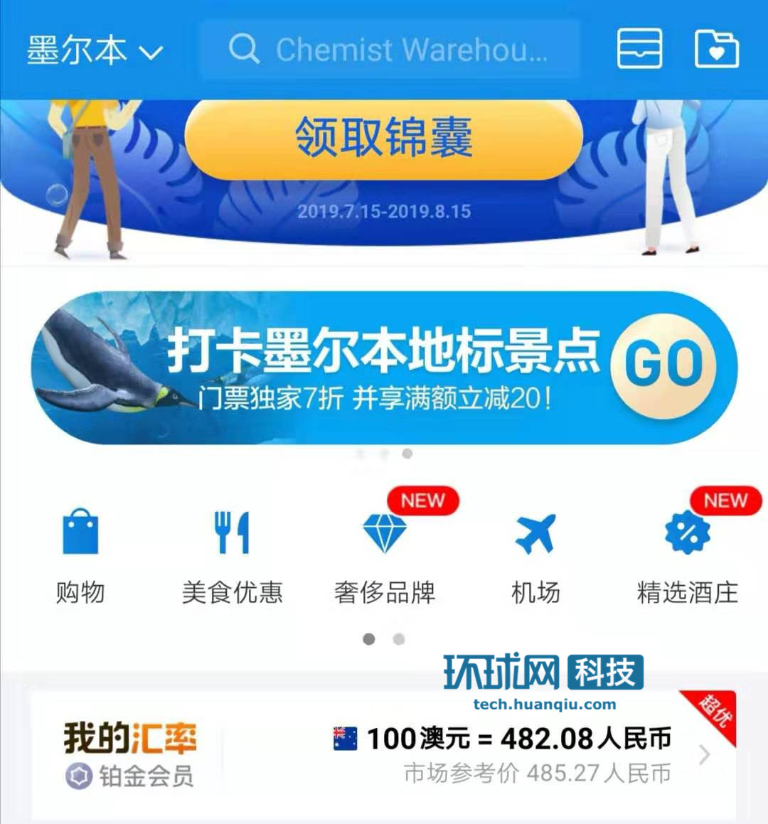 http://www.110tao.com/dianshanglingshou/43359.html
