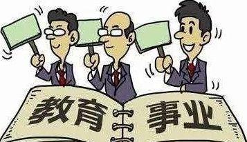 不唯论文 江苏下放本科高校教师职称评审权