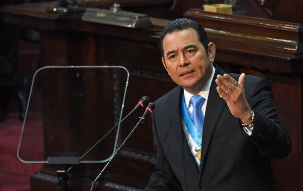 """危地马拉政府声明:推迟总统访美,不会签""""安全第三国""""协议"""