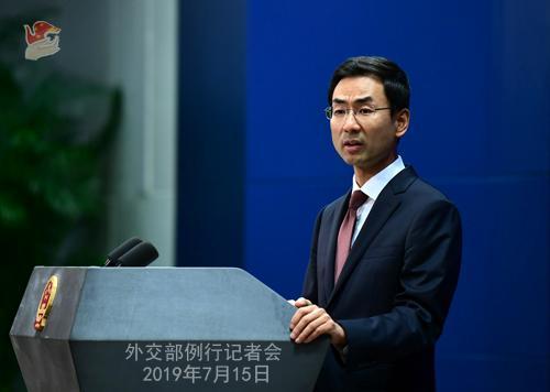 华裔科学家被带走,加拿大人涉毒被拘 外交部同时回应
