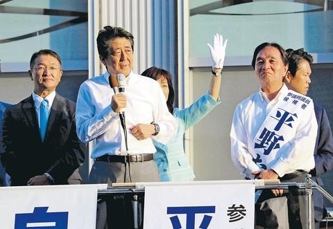 yz.chsi.com.cn:443(华鼎奖直播)日本大批政客车内用大喇叭拉票 被批没系安全带且扰民