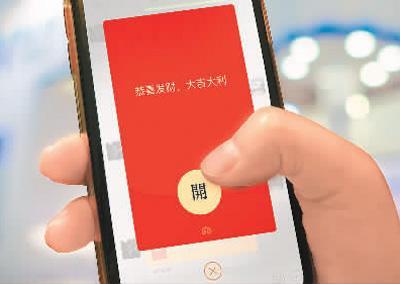 网上抢红包要缴税了(网上中国)