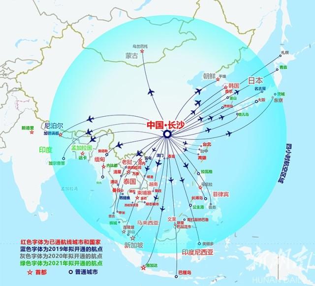 """长沙加速飞入""""四小时航空经济圈"""""""