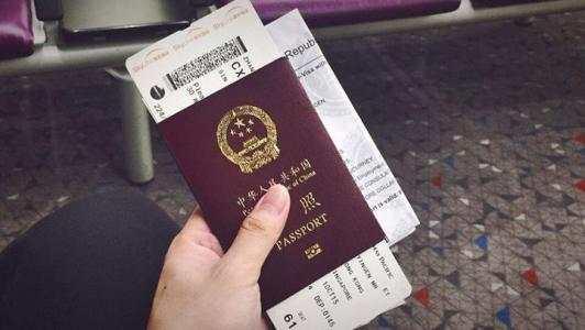 新加坡发生多起丢失护照事件 中使馆提醒游客