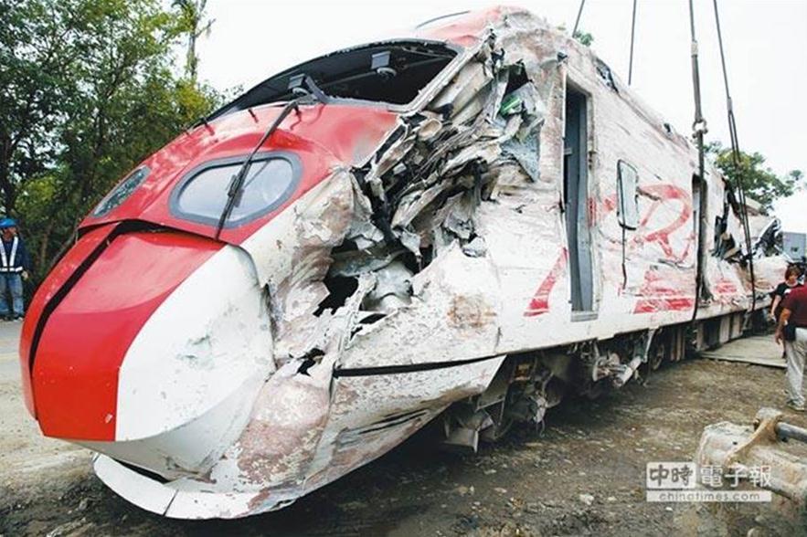台铁普悠玛列车翻覆事故惩处,3名前局长记过