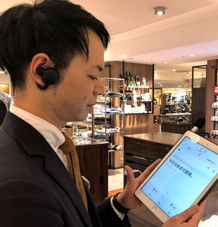 """日本百货店用AI对话为访日客""""导购"""""""