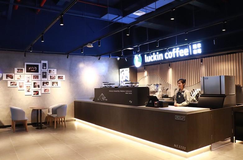 瑞幸咖啡门店数量达3000家 品牌战略进一步延伸