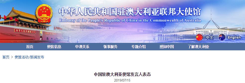 http://www.k2summit.cn/guojidongtai/752131.html