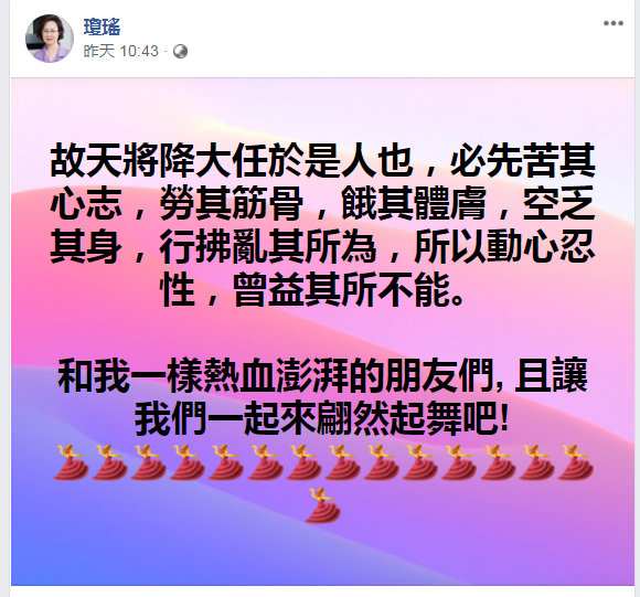 韩国瑜初选胜出,琼瑶自曝:守了一星期电话,像疯子一样