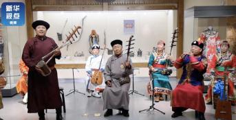 图文故事 | 跟着总书记欣赏多姿多彩的民族文化