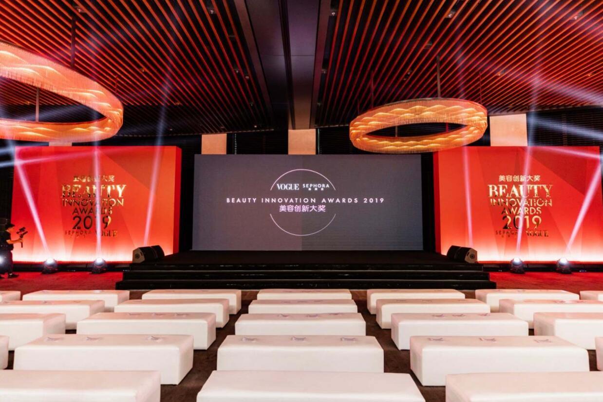 Sephora与VOGUE共同呈现2019美容创新大奖