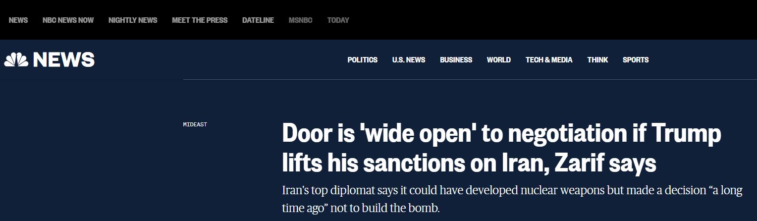 辛根生(吴宇都博客)伊朗外长:伊朗不想与美国开战,但特朗普有必要免除对伊经济制裁