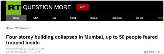 网络爸爸注册码(cfve)印度孟买一栋四层修建坍毁,2人逝世,40余人被困废墟