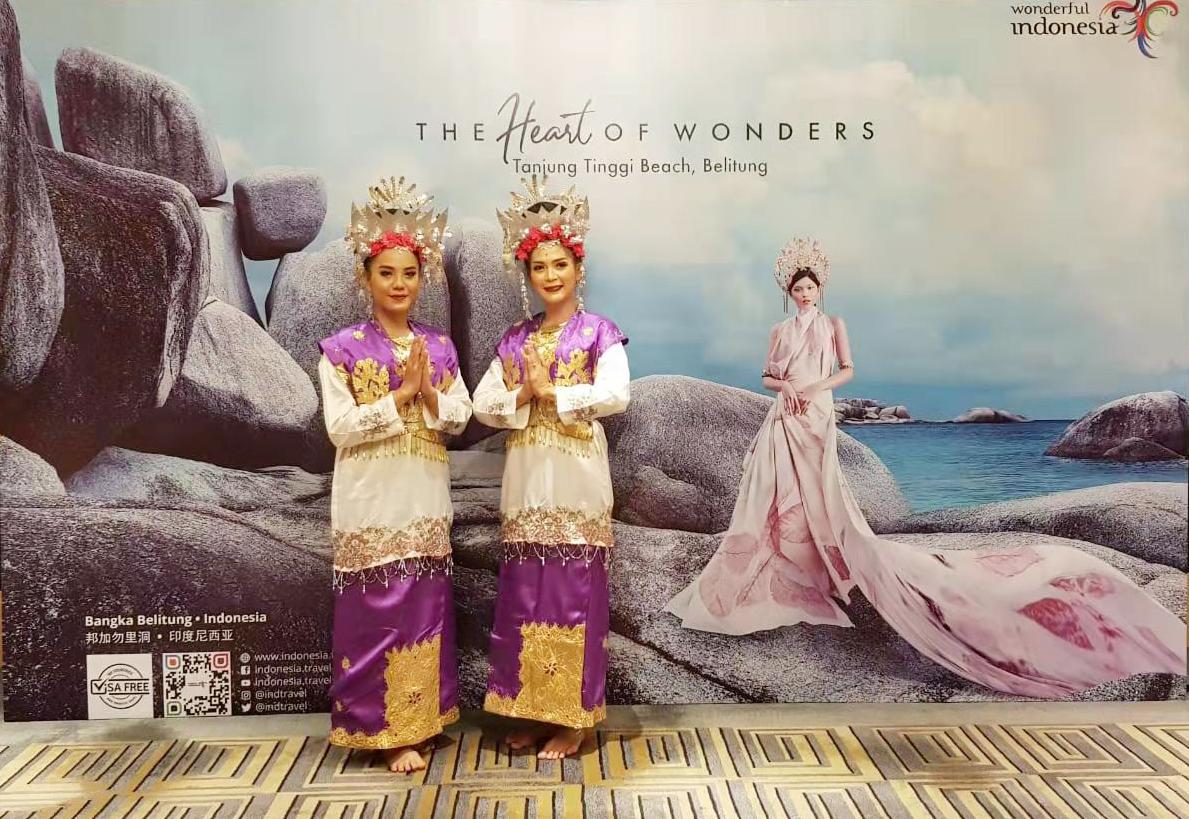 """印尼向中国市场隆重推出10个""""新巴厘岛"""""""