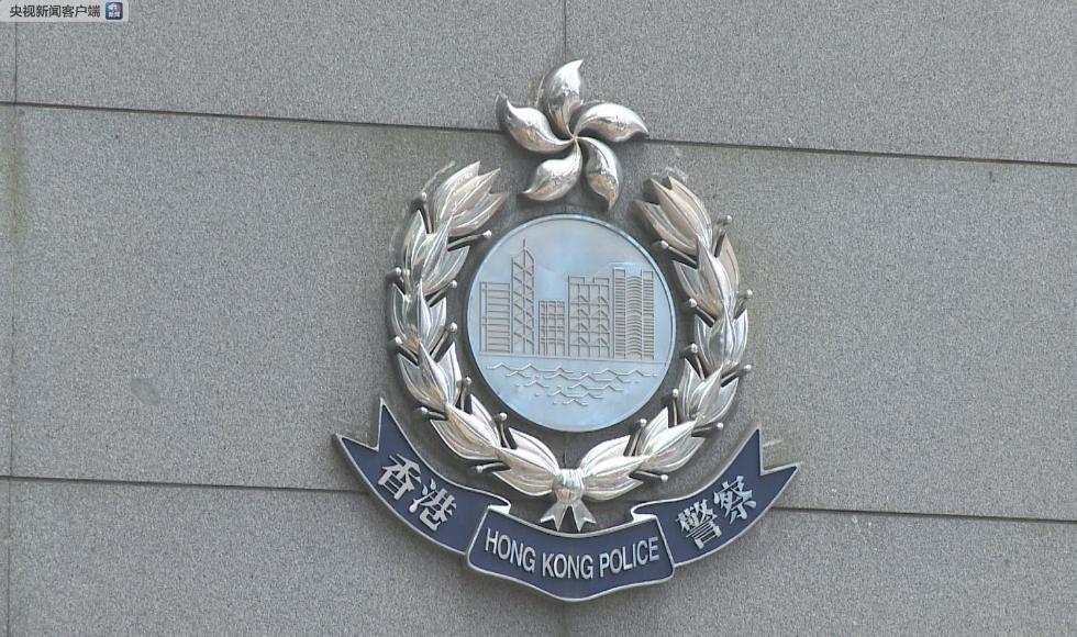 示威者暴力袭击警察致13人入院治疗 香港警方14日拘