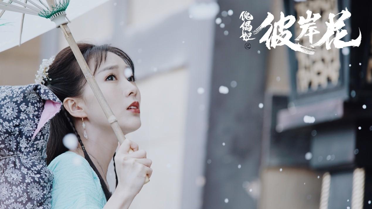 《傀儡姬彼岸花》 (2).jpg