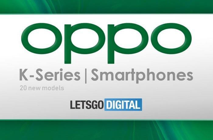 OPPO注册了20余款K系列智能机新商标