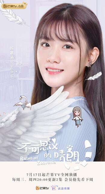 万象126(湛江火车站时刻表)《难以想象的晴朗》片尾曲MV上线 酸甜爱情值得具有