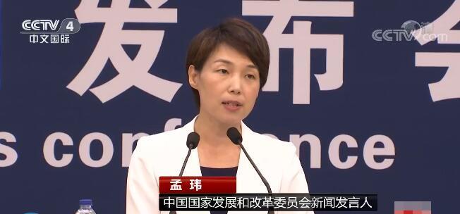 拐个校草来同居(陆琳琅)国家发改委:中国经济稳中有升 高质量开展积极因素增多