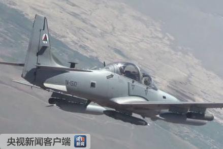 山东滨州剑桥学院(yeardan)阿富汗安全部队发起空袭形成数十人伤亡