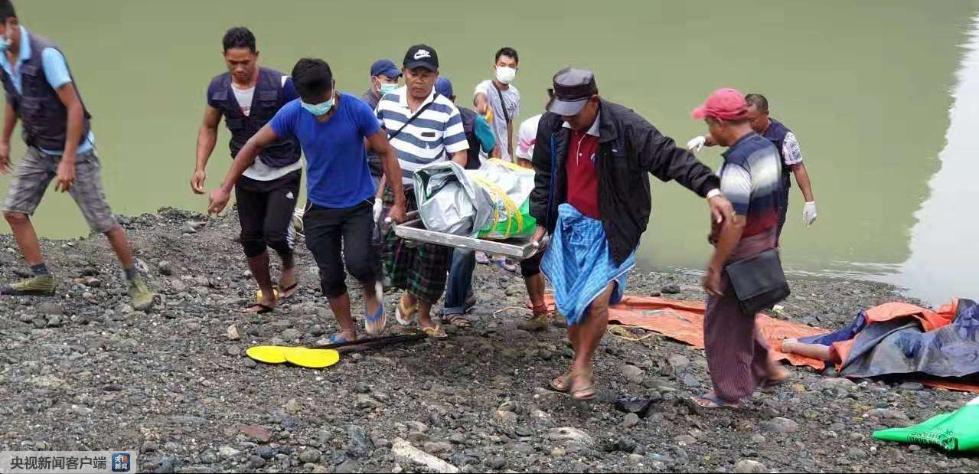 缅甸帕敢矿区再度发生山体坍塌 四人遇难