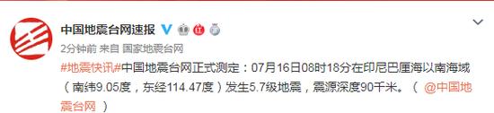 http://www.k2summit.cn/guojidongtai/748775.html