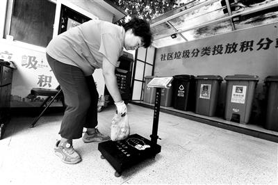 北京破解垃圾混装混运难题:运输车颜色与垃圾桶对应