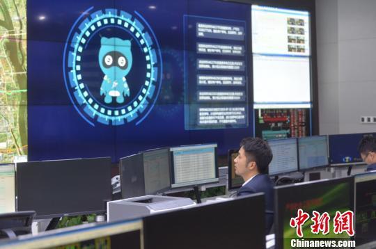 """国内首个供电服务人工智能指挥员正式""""入职"""""""
