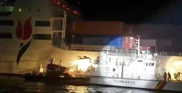 广州钢铁交易中心(首亿e9)韩驶往我国渡轮起火:200人被搬运 我国游客被送医