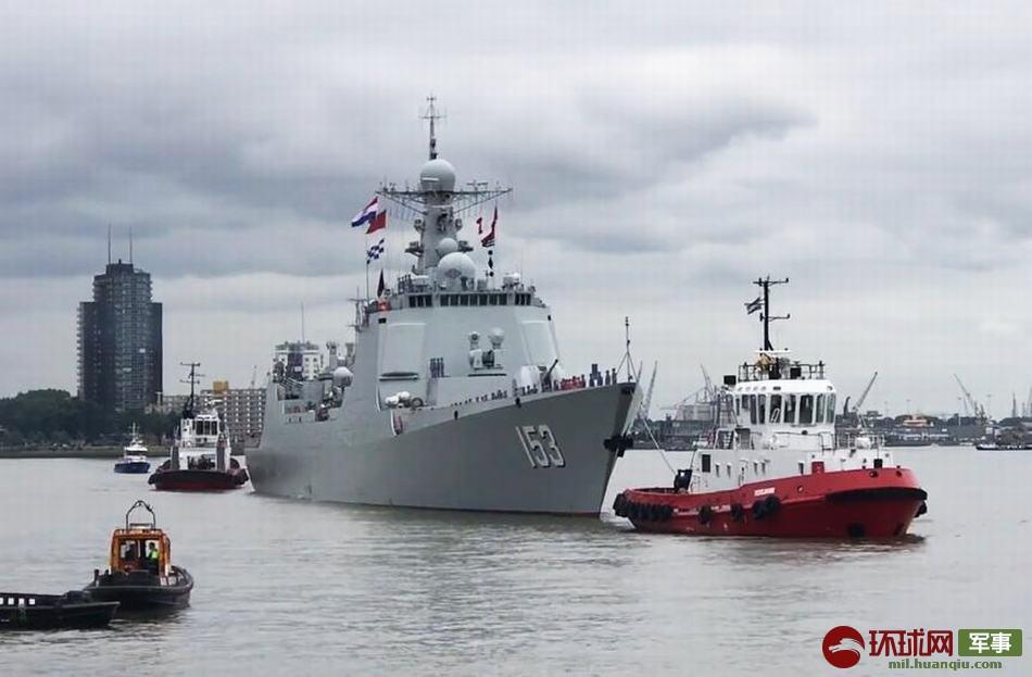 中国052C驱逐舰停靠荷兰 此前曾遭英舰跟踪监视